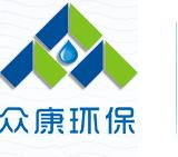 广州众康环保设备有限公司